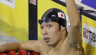 Kosuke Hagino